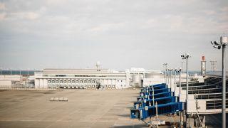 media Empty airport
